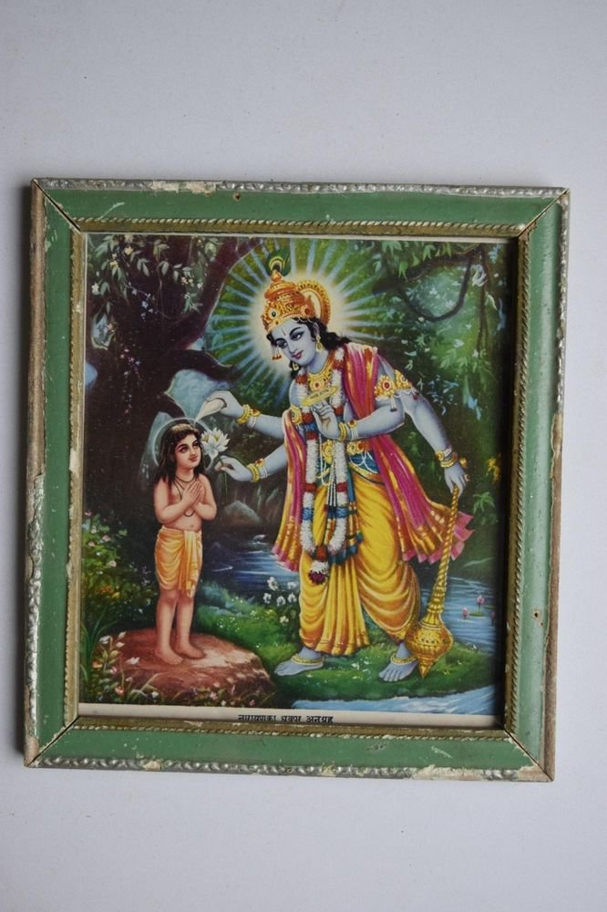 Hindu God Vishnu Rare Collectible Old Religious Print in Old Wooden Frame #3164