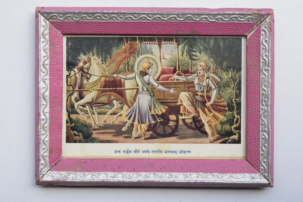 Krishna Arjun Mahabharat Rare God Old Print in Old Wooden Frame India #3229