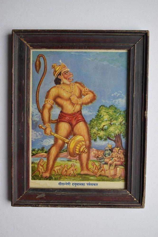 Monkey God Hanuman Collectible Original Print in Old Wooden Frame India #3151