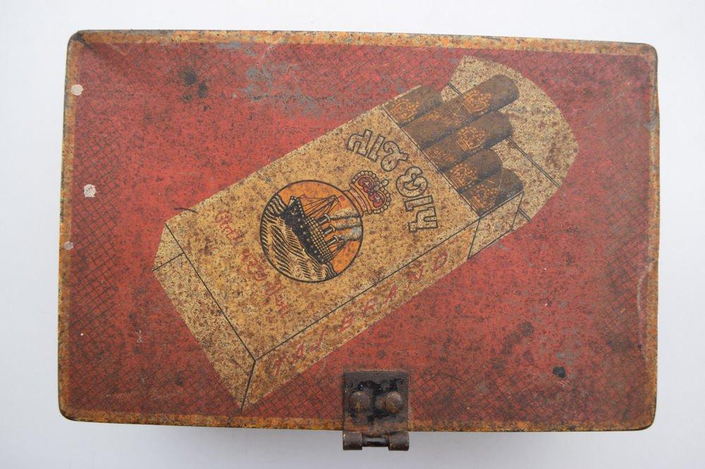Old Sweets Tin Box, Rare Collectible Litho Printed Tin Boxes India #1342