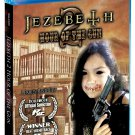 Jezebeth 2 Hour of the Gun [Blu-ray]