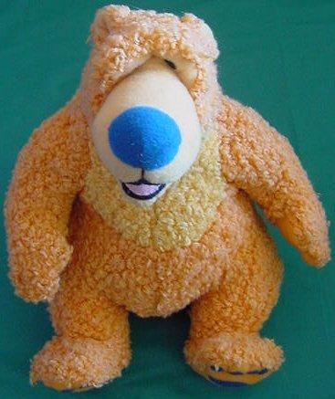 "Orange Bear in Big Blue House Stuffed Plush 8"" Mattel"