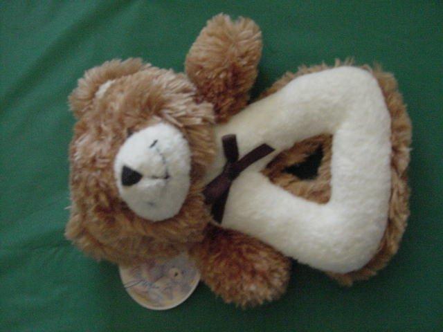 Stephan Enterprises Baby Bear Rattle Stuffed Plush NWT