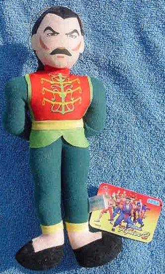 Virtua Fighter 2 Lau UFO Catcher Doll Tag 1995 #2