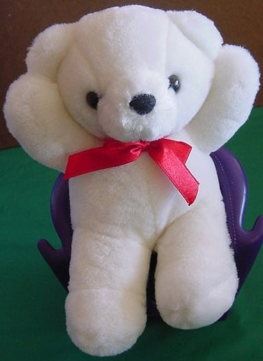 Beverly Hills Teddy Bear Co White Bear Stuffed Plush 7""
