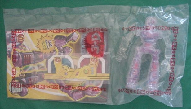McDonald's Spy Kids 3-D Clear Robot Glasses & Comic MIP
