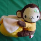 Laurel Gift House Monkey with Banana Beanie Plush 4""