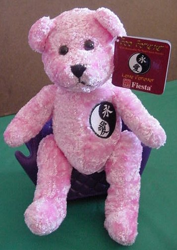 "Fiesta Love Forever Yin Yang Bear Pink Stuffed Plush 7"""