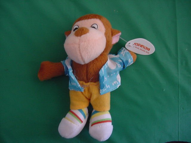 Yoshinoya Japanese Take Out Monkey Stuffed Plush 5""