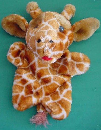 """Soft Giraffe Blue Eyes Hand Puppet Stuffed Plush 9"""""""