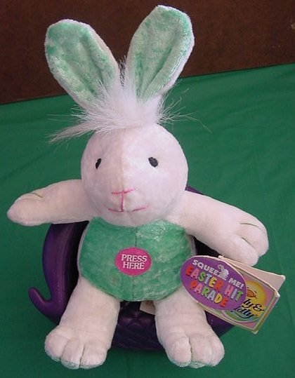 "DanDee Singing Easter Bunny Stuffed Plush 7"" Tags"