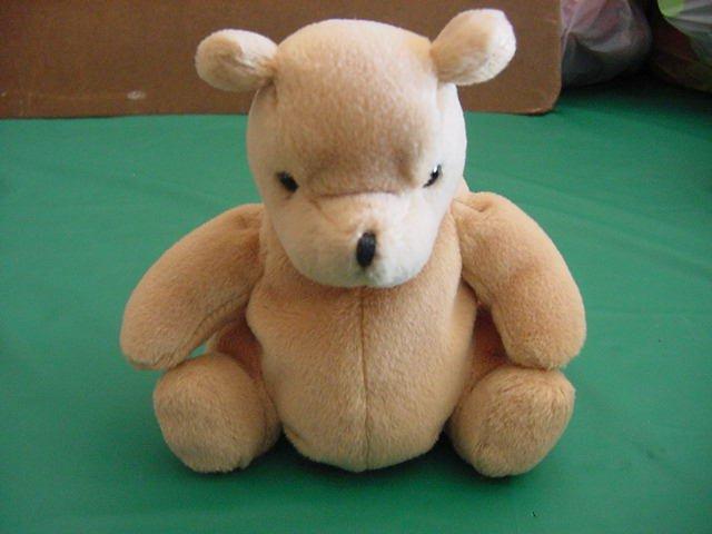 """Winnie the Pooh Bear Gund Classic Beanie Plush 5"""""""