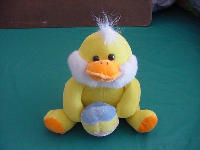 "Kellytoy Yellow Duck Chick With Egg? Stuffed Plush 6.5"""