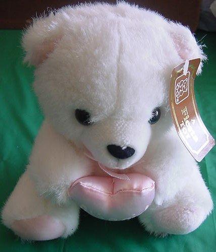 "Fiesta It's A Girl Sitting Bear White Stuffed Plush 7"""