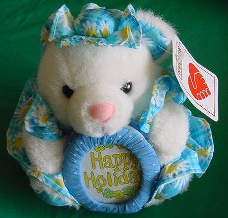 "Easter White Picture Frame Bear Stuffed Plush 6"" Hugfun"