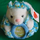 "Easter White Picture Frame Bear Stuffed Plush 6"" Hugfun"