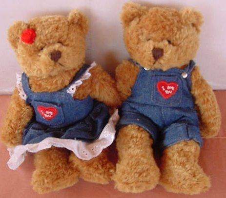 "Plushland Boy & Girl Bear I Love You Beanie Plush 7"" Stuffed"