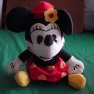 "Minnie Mouse Pie Eyed Beanie Stuffed Plush 6"" Disney"