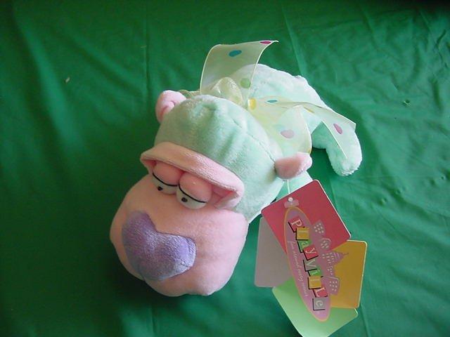 Chosun Playville Cho-pet Head Jungle Dog Stuffed Plush