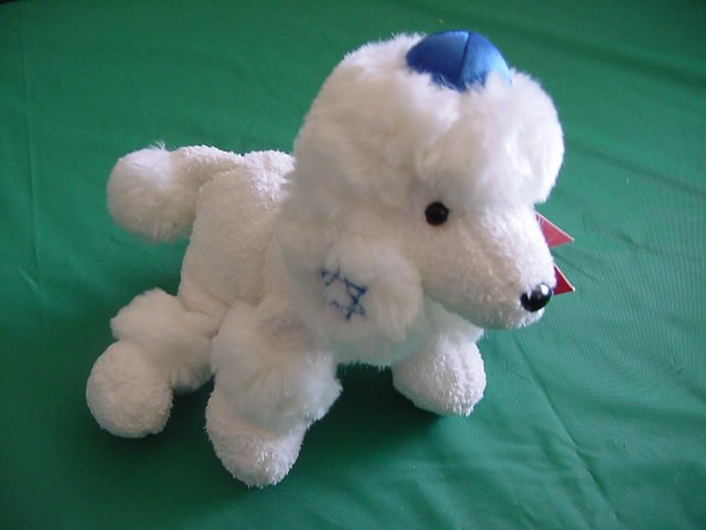 Russ Berrie Gimmel White Poodle Luv Pets Plush Jewish