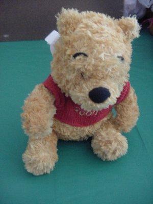 """Winnie Pooh Bear Super Soft Bean Bag Stuffed Plush 7"""" Tag"""