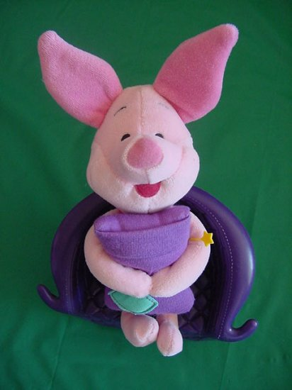 "Pooh Piglet Hugging Pillow Beanie Stuffed Plush 6"""