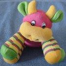 "Sugar Loaf Funny Striped Pink Cow Stuffed Plush 6.5"""