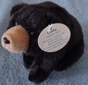"Mato Black Bear American Indian Lakota Stuffed Plush 4"""