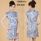 chinese gown dress qipao cheongsam wedding 120446 blue china size 30-36 in stock  free shipping