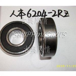 10 pcs 6204-2RZ Deep Groove Ball Bearing 20x47x14 20*47*14 mm bearings RZ 6204RZ  free shipping
