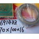 1 pc thin 6914-2ZZ ZZ bearings Ball Bearing 6914ZZ 70X100X16 70*100*16 mm6914Z Z   free shipping