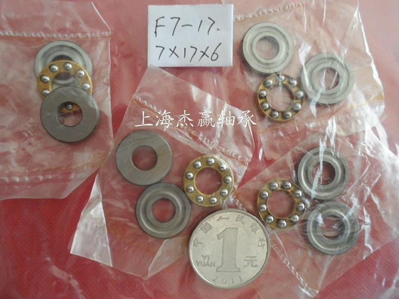 10pcs 7 x 17 x 6 mm F7-17M Axial Ball Thrust quality Bearing 3-Parts 7*17*6 ABEC1