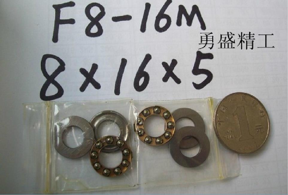 1pcs 8 x 16 x 5 mm F8-16M Axial Ball Thrust quality Bearing 3-Parts 8*16*5 ABEC1