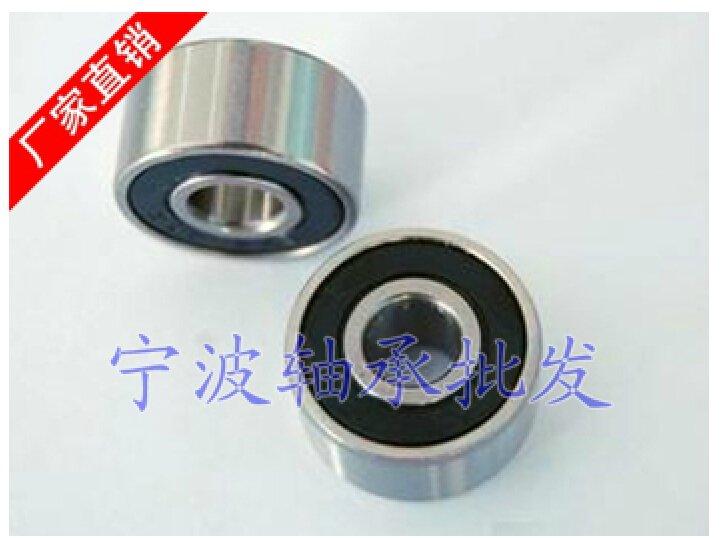 (2) 608-RS Deep Groove Ball Bearing ABEC1 8x22x14 Thicken Nonstandard 8*22*14 mm