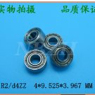 (2) 684XZZ 684X Miniature Bearings ball Mini Non standa bearing 4x9.5x4 4*9.5*4