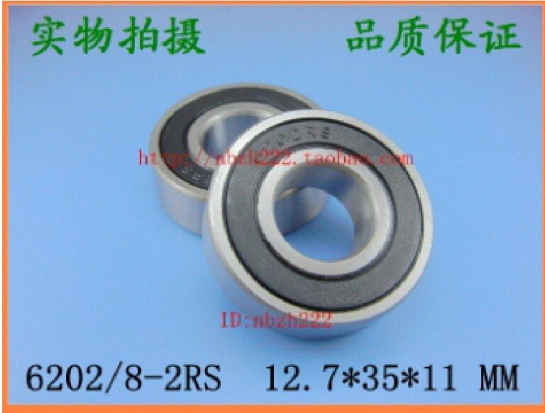 (2) 6202-RS Deep Groove Ball Bearing Non standard 12.7x35x11 6202Z 12.7*35*11