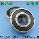 (2) 6203/42-RS 2RS Deep Groove Ball Bearing Non standard 17x42x12 6203Z 17*42*12