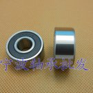 2 pcs 62002 RS Deep Groove Ball Bearing 15x32x11 15*32*11 mm bearings 62002RS