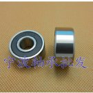 2 pcs 62201 RS Deep Groove Ball Bearing 12x32x14 12*32*14 mm bearings 62201RS