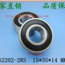 2 pcs 62202 RS Deep Groove Ball Bearing 15x35x14 15*35*14 mm bearings 62202RS