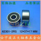 2 pcs 62301 RS Deep Groove Ball Bearing 12X37x17 12*37*17 mm bearings 62301RS