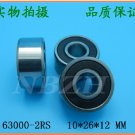 2 pcs 63000 RS Deep Groove Ball Bearing 10X26x12 10*26*12 mm bearings 63000RS