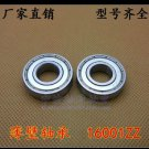 2 pcs 16001-2Z Deep Groove Ball Bearing 12x28x7 12*28*7 mm bearings 16100ZZ ZZ