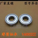 2 pcs 16002-2Z Deep Groove Ball Bearing 15x32x8 15*32*8 mm bearings 16002ZZ ZZ