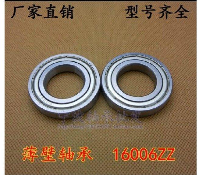 2 pcs 16006-2Z Deep Groove Ball Bearing 30x55x9 30*55*9 mm bearings 16006ZZ ZZ