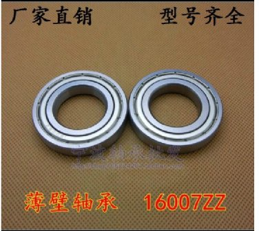 2 pcs 16007-2Z Deep Groove Ball Bearing 35x62x9 35*62*9 mm bearings 16007ZZ ZZ