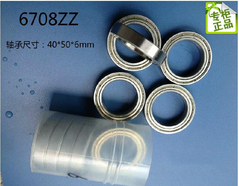 4pcs 6708-2Z ZZ bearings Ball Bearing 61708 40*50*6 40X50X6 mm 6708ZZ 2Z ABEC1