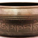 """5.5"""" Inside Crafted Singing Bowl with FREE Mallet ~ From Nepal 2032"""