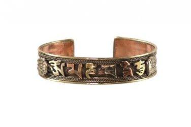 Om Mani Padme Hum - Tibetan Copper Bracelet - Gifts From Nepal - 95211