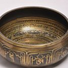 """7.5"""" Tibetian Singing bowl - Made of 7 metals, Meditation bowls from Nepal 2008"""